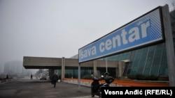 Sava centar - međunarodni kulturni, poslovni i kongresni centar u Beogradu