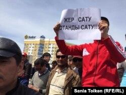 Жер реформасына қарсылық митингісінде тұрған азаматтар. Атырау, 24 сәуір 2016 жыл.