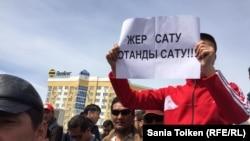 Үкіметтің жер реформасына қарсылық митингісінде тұрған азаматтар. Атырау, 24 сәуір 2016 жыл.