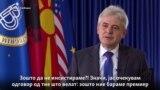 Ахмети: СДСМ и ВМРО-ДПМНЕ не сакаат силна ДУИ