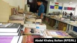 معرض دار الزمان للكتب في جامعة دهوك