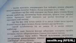 Toshkent viloyati Xalq ta'limi boshqarmasi maktubi