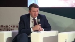 Максим Орешкин о Китае