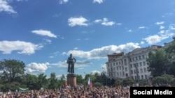 В Москве митинг в поддержку науки, 6 июня 2015 года