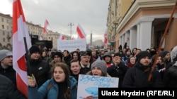 Шествие против интеграции с Россией, Минск, 8 декабря 2019 года.