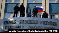 Пророссийский митинг и штурм здания СБУ. Луганск, 6 апреля 2014 года