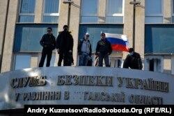 Пророссийский митинг и штурм СБУ, Луганск, 6 апреля 2014 года