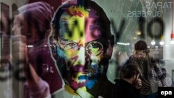 Slika suosnivača Apple-a Steve Jobs, ilustrativna fotografija