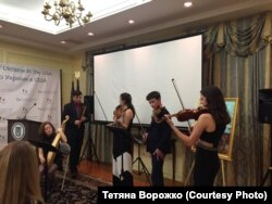 Благодійний концерт, присвячений пам'яті Небесної сотні, у посольстві України в США у Вашингтоні