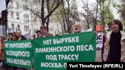 Activists demonstrate in Moscow in May against the clearing of the forest.