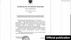 Documentul semnat de premierul D. Medvedev