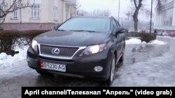 Автомобиль Lexus RX450h, предоставленный татарской диаспорой Раисе Атамбаевой.