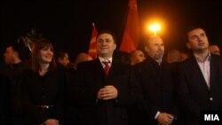 Čelnici stranke VMRO DPMNE u Makedoniji