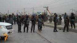 Три американских солдата погибли от взрыва в Кабуле
