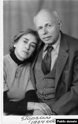 Олена Боннер і Андрій Сахаров у Горькому