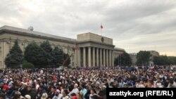 Айт-намаз в Бишкеке, 15 июня 2018 г.