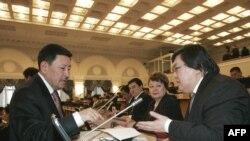 Кыргызстан парламенты депутатлары