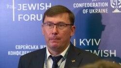 Луценко прокоментував обрання Зеленського і свою відставку – відео