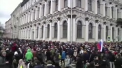 Росія: хвилі масових протестів на підтримку опозиціонера Навального (відео)