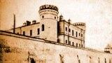 Пішчалаўскі замак, Менск
