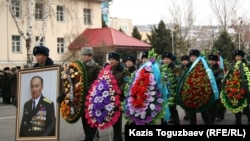 The funeral of Colonel Turganbek Stambekov and his wife was held in Almaty on January 3. Twenty high-ranking border personnel were killed in the same plane crash on December 25.