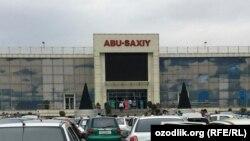 Оптовый рынок «Тошкент савдо маркази», известный как «Абу Сахий».