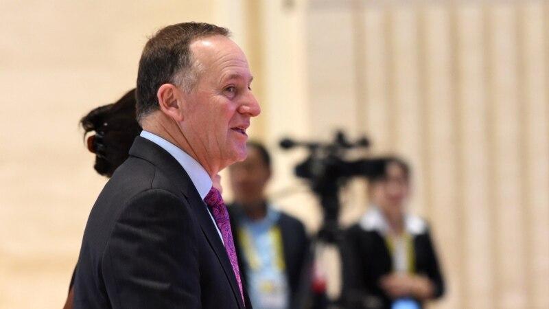 Прем'єр-міністр Нової Зеландії повідомив про відставку