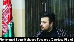 FILE: Baqir Mohaqeq was killed in the gunfight.