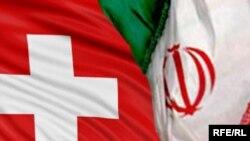 Flamujt e Zvicrës dhe Iranit