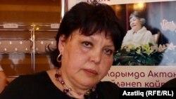 Зөлфия Нигъмәтҗанова-Авзалова