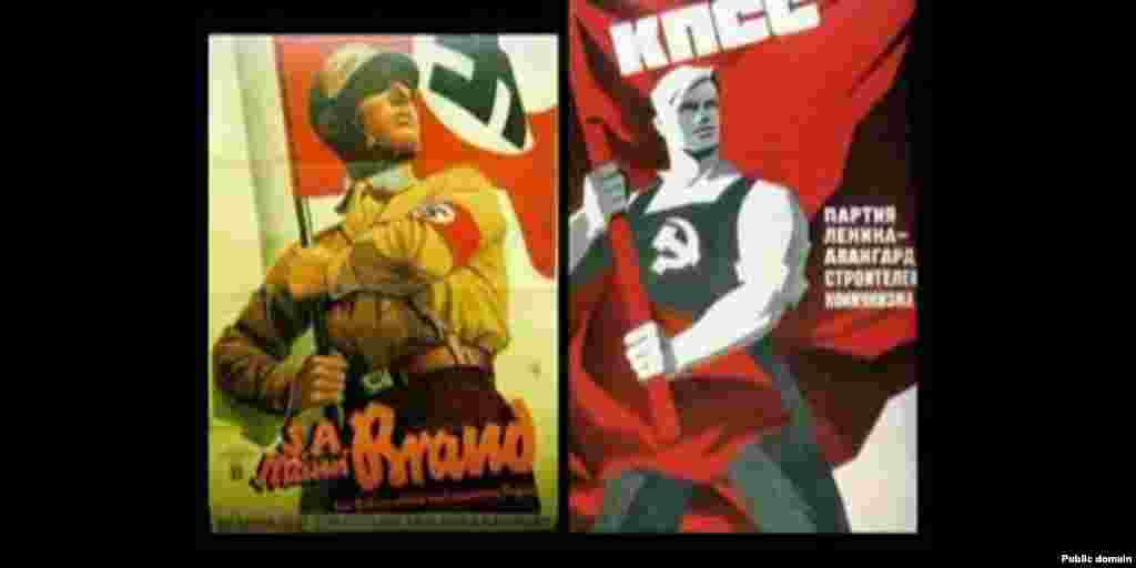 "German text: ""S.A. Mann Brand"" (the name of a Nazi propaganda film released in 1933) Russian text: ""The Communist Party of the Soviet Union. The party of Lenin -- leading the builders of communism"""