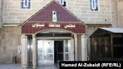 مجلس محافظة نينوى