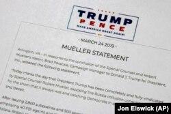 """Письмо предвыборного штаба Трампа с реакцией на обнародованные выводы расследования о """"российском следе"""""""