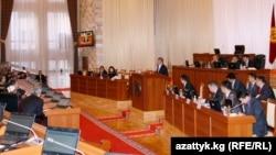 Кыргызстандын Жогорку Кеңешинин отуруму. 2011-жылдын 10-февралы.