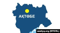 Карта Актюбинской области.
