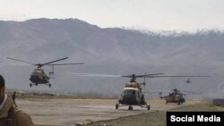 Afghan forces are being flown to Yumgan in Badakhshan Province on November 19.