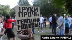 """Митинг против строительства в парке """"Торфянка"""" в Москве 9 июля 2015"""