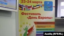 Казанның зилант-аҗдаһа символы фестиваль игъланында