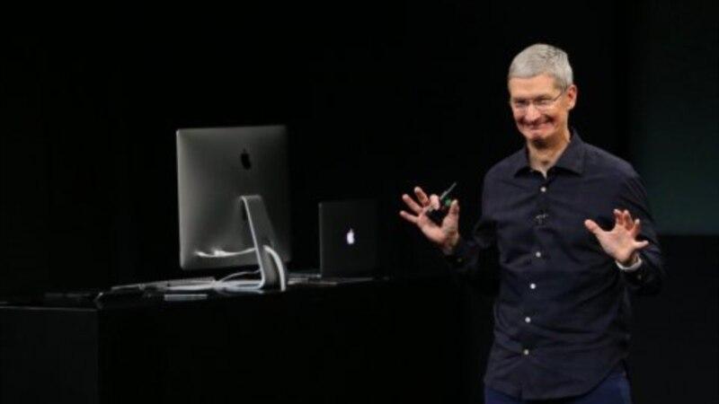 سرمايه گذاری جدید ۳۰ میلیارد دلاری «اپل» درآمریکا