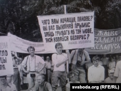 Плякат на мітынгу БНФ, 1993 год. Фота Ўладзімера Кармілкіна