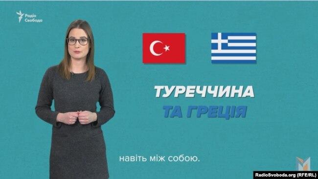 У стран-членов НАТО Греции и Турции конфликт из-за Кипра