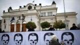 La protestele de la Sofia din noiembrie trecut