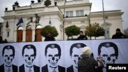 Proteste la Sofia împotriva guvernului Oreșearski