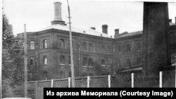 Ленинградская специальная психиатрическая больница