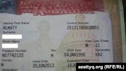 Американская виза.