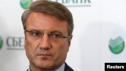 Глава Сбербанка России Герман Греф