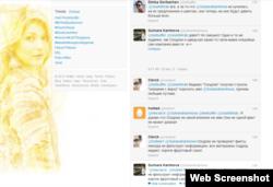 Страница Гульнары Каримовой в Twitter'e.