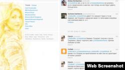 Uzbekistan- screenshot of Twitter page Gulnara Karimova