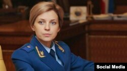 Natalya Poklonskaya was the Kremlin-appointed prosecutor-general in Crimea at the time Semena was charged. She is now a deputy in Russia's State Duma.