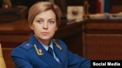 «Прокурор» Криму Наталія Поклонська